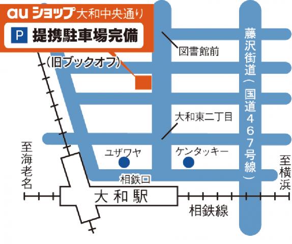 map_au_08_L